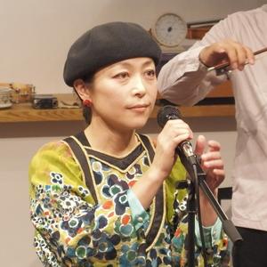 Ayako アヤコ
